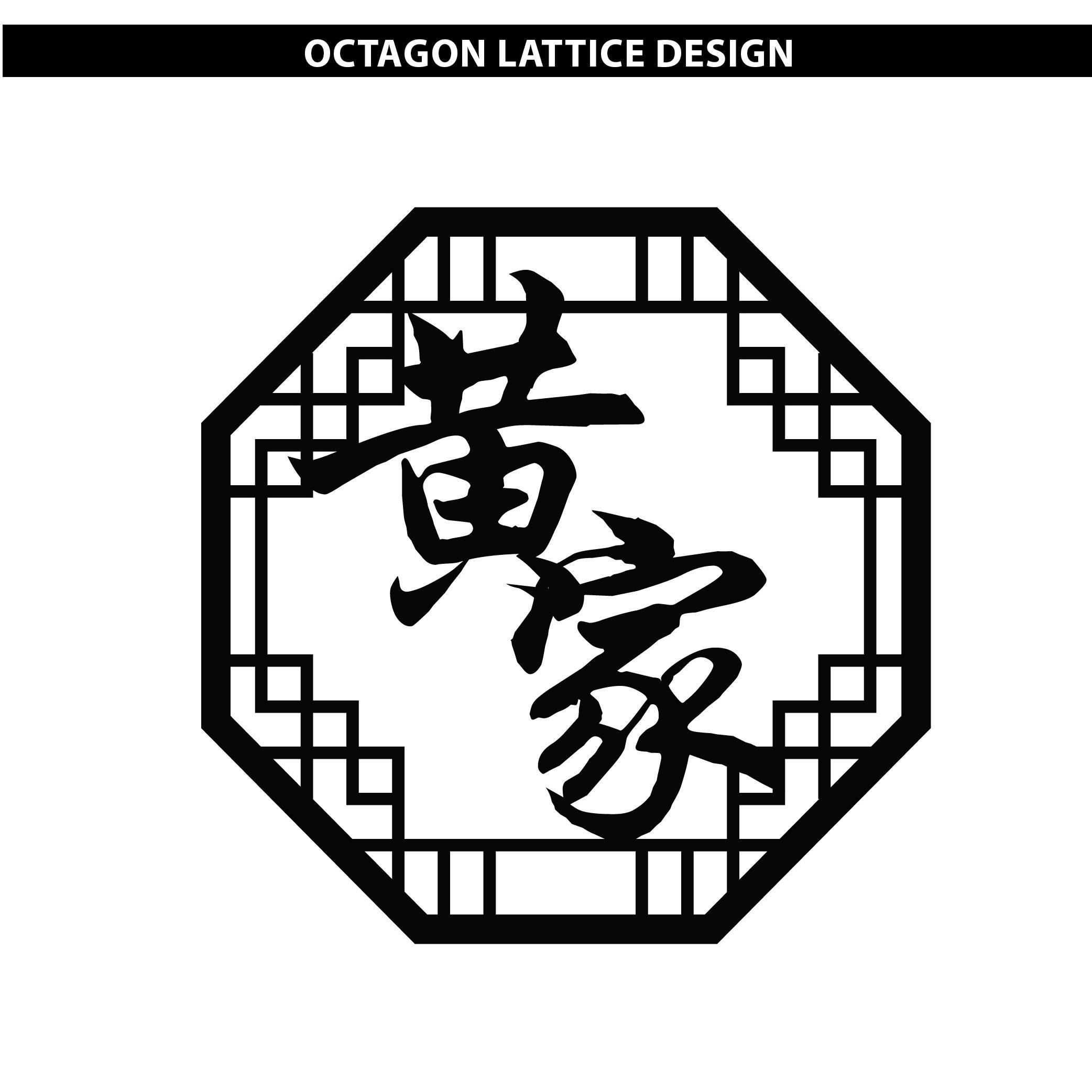Octagon Lattice Family Name Plaque - New Arrivals - SHOPKUSTOMISE - Naiise