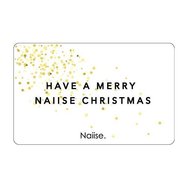 A Merry Naiise Christmas Gift Card Gift Cards Naiise