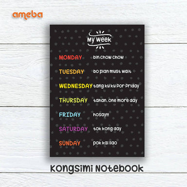 Ameba Notebook - Kongsimi Week Local Notebooks Zigzagme