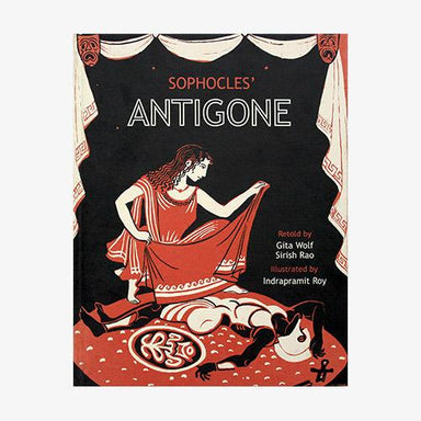 Antigone - Books - Tan Yang International - Naiise