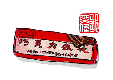 Apollo Milk Chocolate Wafer Postcard - Naiise
