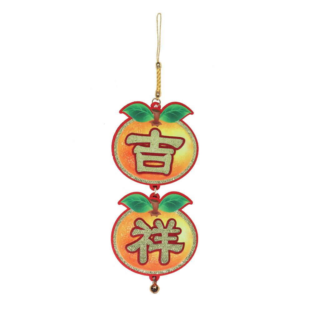Auspicious Tangerines Small CNY Hanging Decoration CNY Decor Shevron 吉祥 (Ji Xiang)