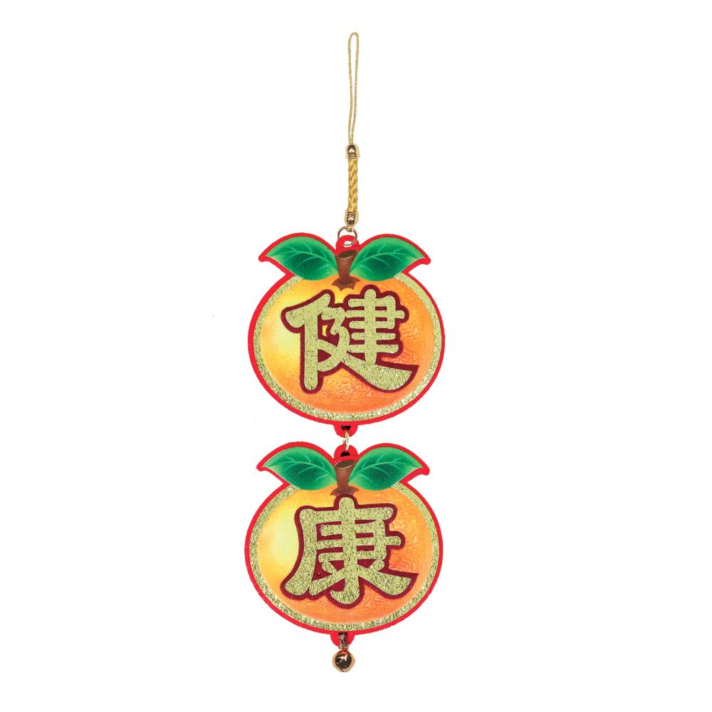 Auspicious Tangerines Small CNY Hanging Decoration CNY Decor Shevron 健康 (Jian Kang)