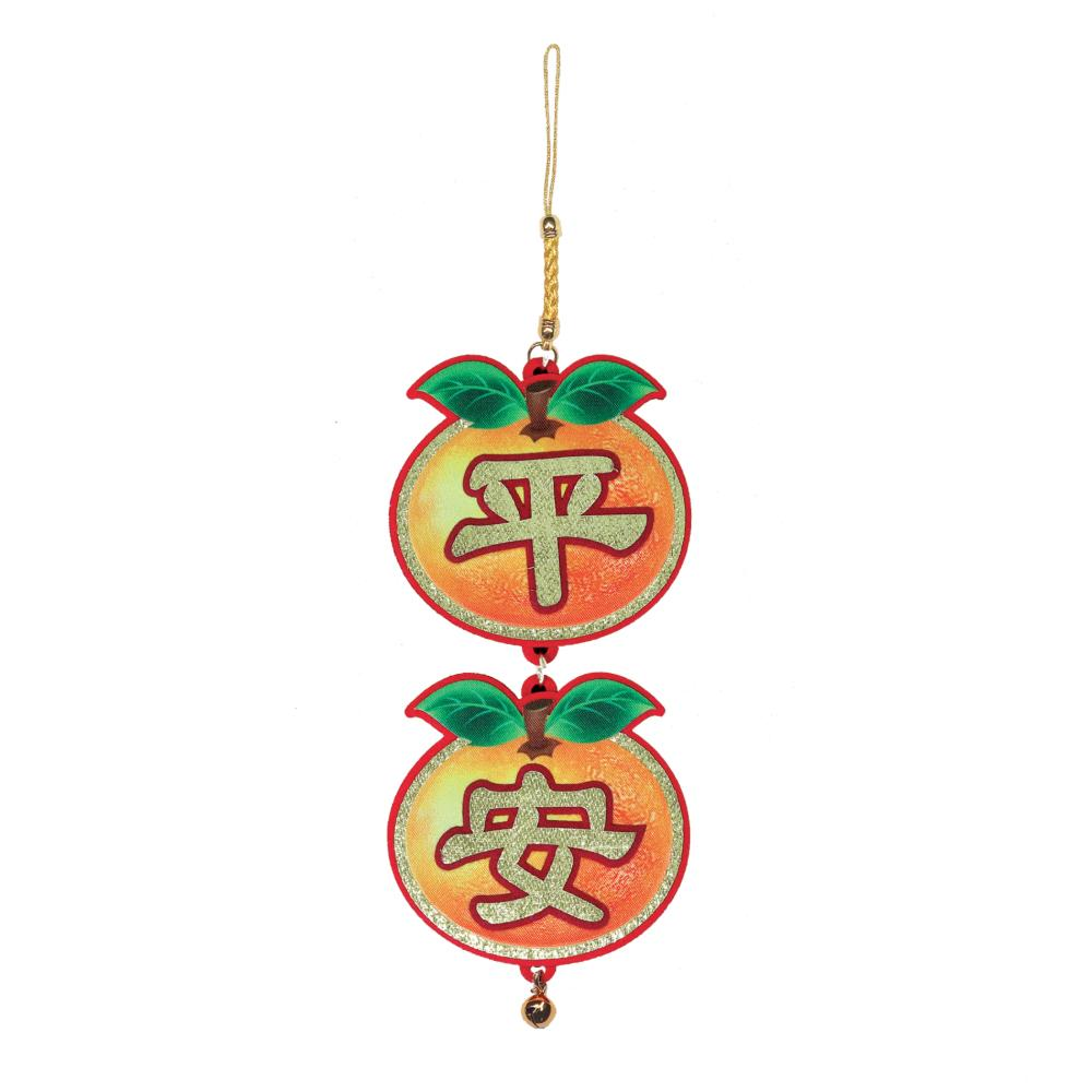 Auspicious Tangerines Small CNY Hanging Decoration CNY Decor Shevron 平安 (Ping An)