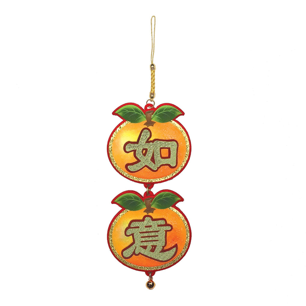Auspicious Tangerines Small CNY Hanging Decoration CNY Decor Shevron 如意 (Ru Yi)