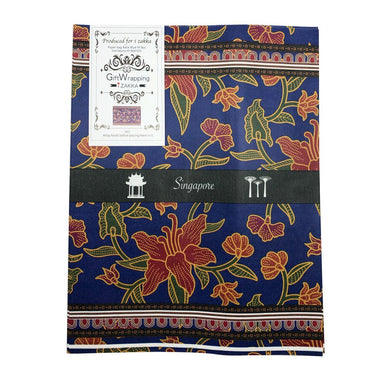 Batik Blue Paper Gift Bag (Set of 6) Gift Bags i-Zakka
