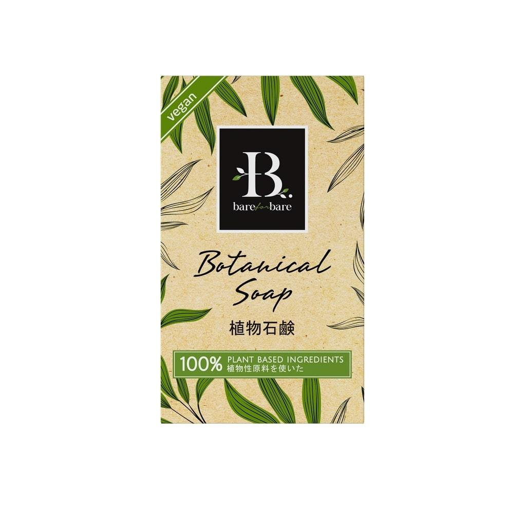 Botanical Soap - 80g Soaps Bare for Bare