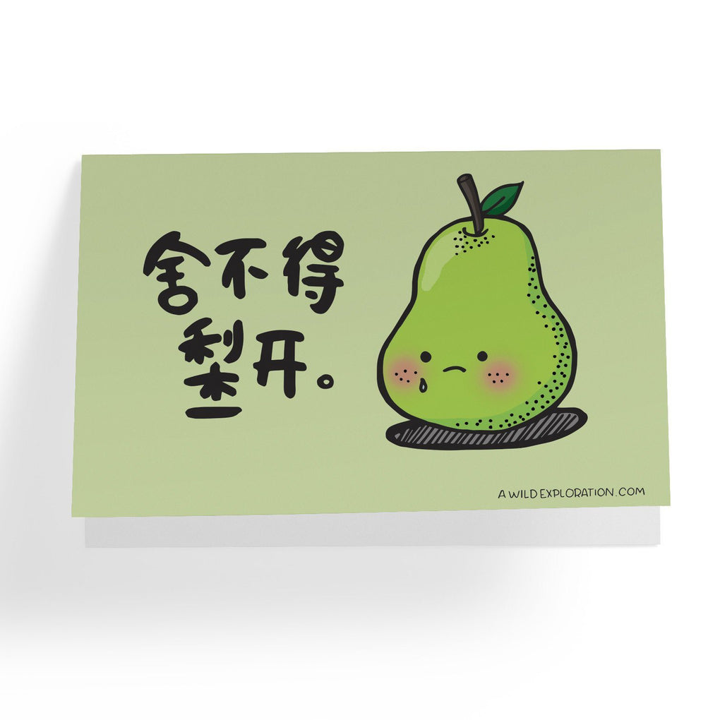 Can't Pear to Leave Greeting Card - Farewell Cards - A Wild Exploration - Naiise