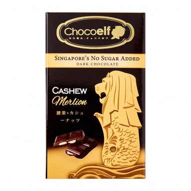 Cashew Chocolate Bar (No Sugar Added) - Chocolates - Chocoelf - Naiise