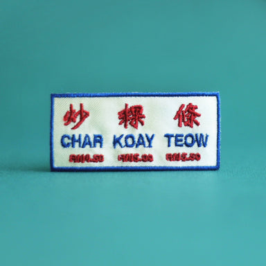 Char Kuey Teow Iron On Patch - Local Iron On Patches - Salang Design - Naiise
