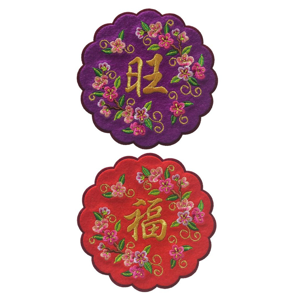 Cherry Blossom Embroidery Coasters (Set of 2) Coasters Shevron