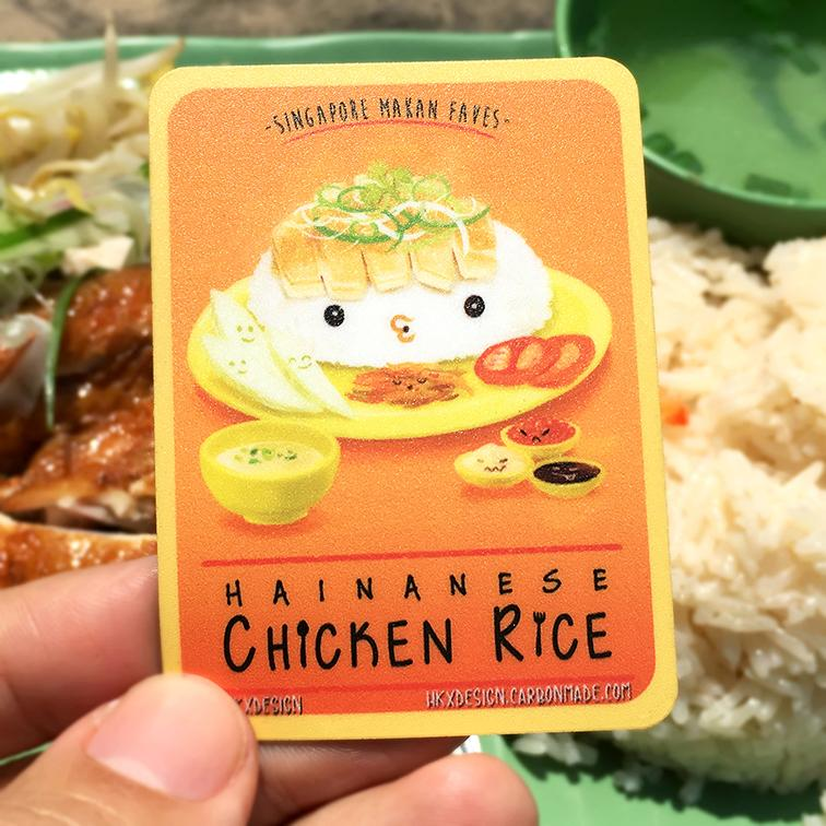 Chicken Rice Fridge Magnet - Local Magnets - Lim Hang Kwong - Naiise