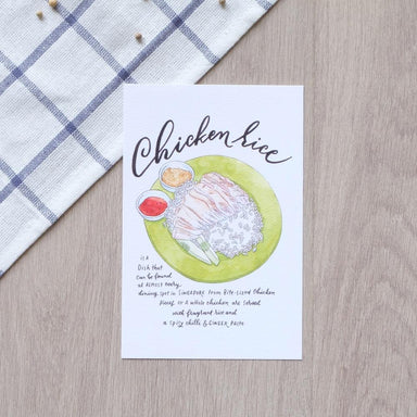 Chicken Rice Postcard - Local Postcards - Just Sketch - Naiise