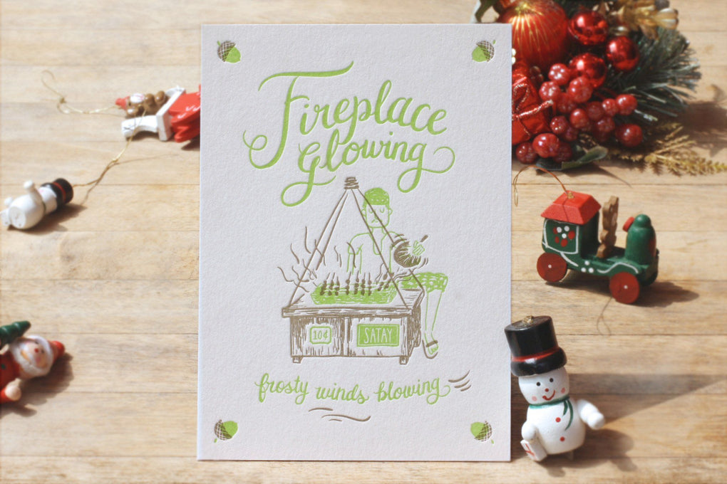 Christmas Satay Card Christmas Cards The Fingersmith Letterpress