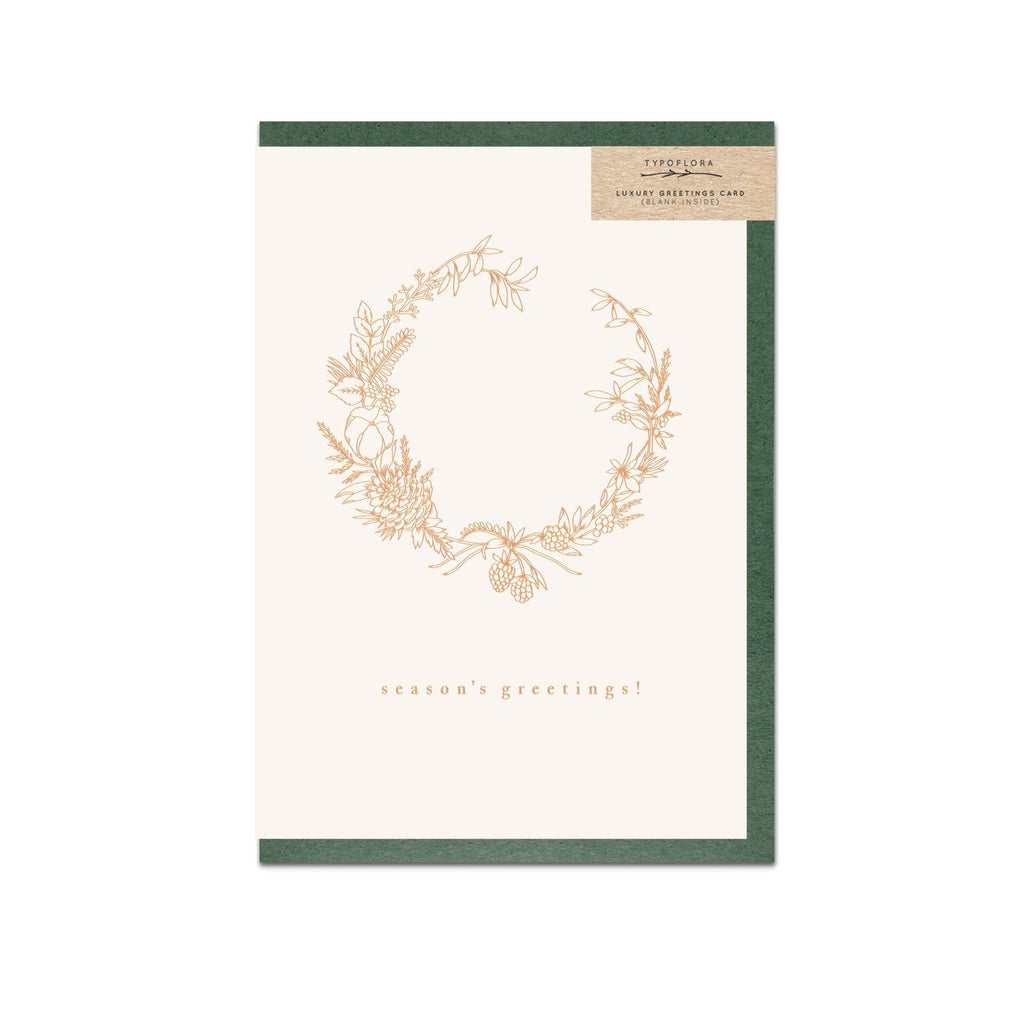 Cream Season's Greeting Card Generic Greeting Cards Typoflora