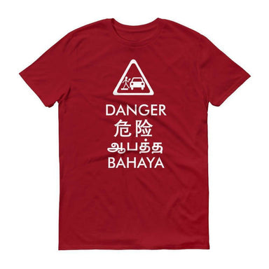 Danger Crew Neck S-Sleeve T-shirt - Local T-shirts - Wet Tee Shirt - Naiise