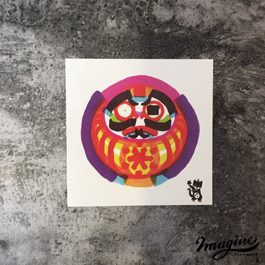 Daruma Colour Bash Temporary Tattoo - Temporary Tattoos - Imagine Playbook - Naiise