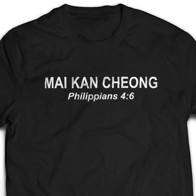 Mai Kan Cheong Tshirt Unisex (Black)- I'm a Singaporean Christian Lah! Series - Local T-shirts - The Super Blessed - Naiise