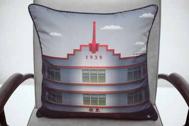 Embrace Me Cushion Cover - Tong Ah - Keong Saik Street Local Cushion Covers SCENE SHANG