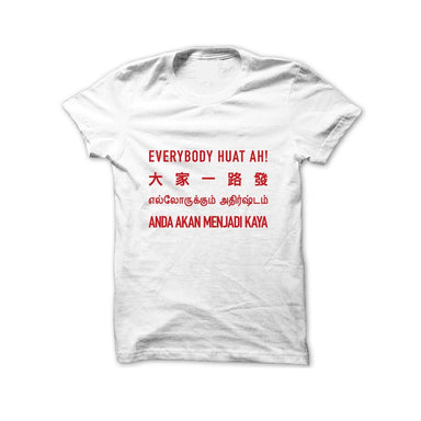 Everybody Huat Ah T-Shirt Local T-shirts Statement