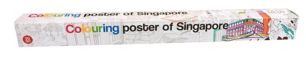Giant Colouring Poster of Singapore Local Toys Scribolo