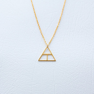 Glyph Necklace - Create (Gold) Necklaces xhundredfold