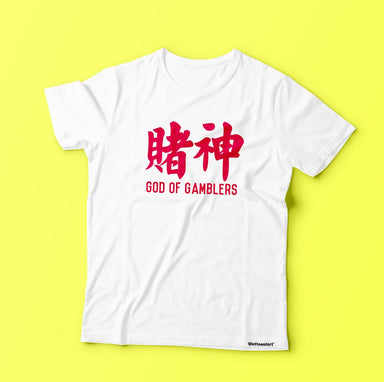 God of Gamblers Crew Neck S-Sleeve T-shirt (Pre-Order) - Local T-shirts - Wet Tee Shirt - Naiise
