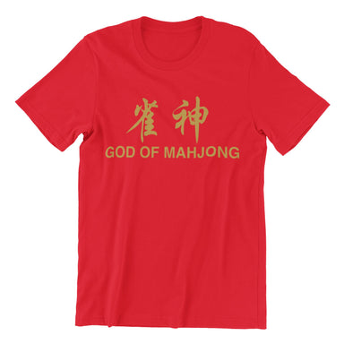 God Of Mahjong CNY Gold Edition T-shirt Local T-shirts Wet Tee Shirt XS Red