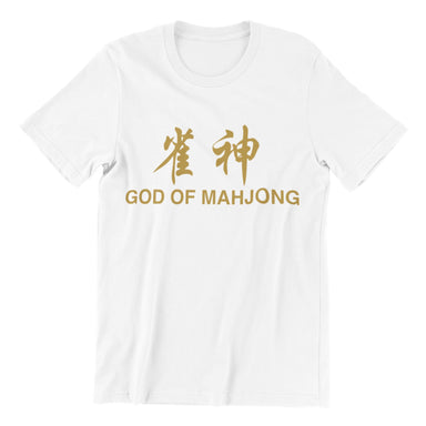 God Of Mahjong CNY Gold Edition T-shirt Local T-shirts Wet Tee Shirt XS White