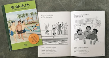 Going To The Swimming Pool Dialect Book - Local Books - Sibeynostalgic - Naiise