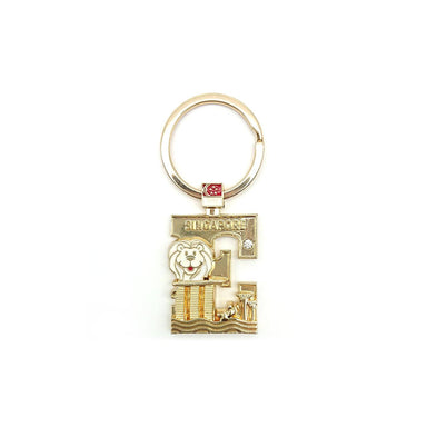 Gold Merlion Alphabet Keychain - E Local Keychains Guardian Angel