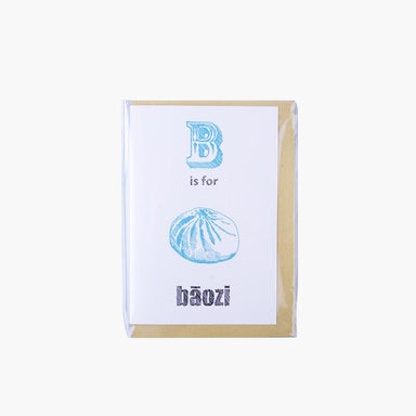 Greeting Card - B is for baozi Pinyin Press