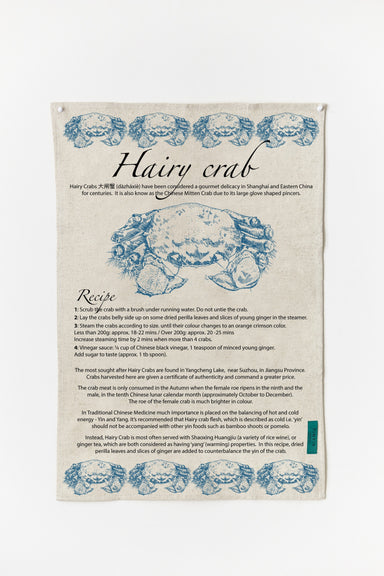 Hairy Crab Tea Towel Tea Towels Pinyin Press