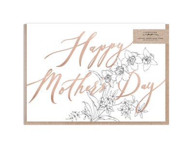 Happy  Mother's Day - Cards for Mothers - Typoflora - Naiise