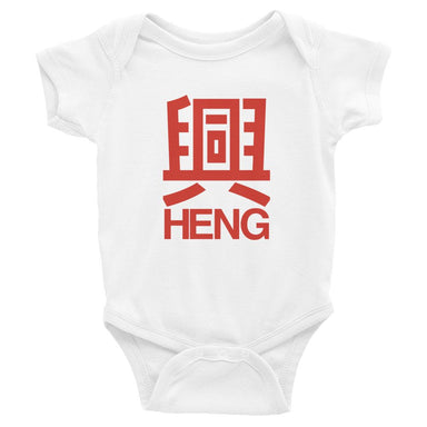 Heng S-Sleeve Romper (Pre-Order) - Local Baby Clothing - Wet Tee Shirt - Naiise