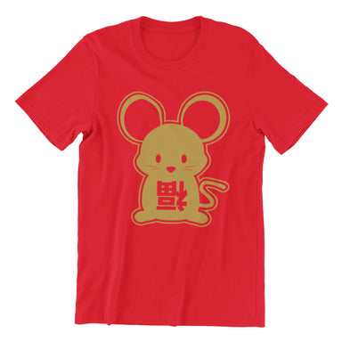 Hock Mouse CNY Edition T-shirt (Kids) Local T-shirts Wet Tee Shirt 3-4yrs Red