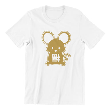 Hock Mouse CNY Edition T-shirt (Kids) Local T-shirts Wet Tee Shirt 3-4yrs White