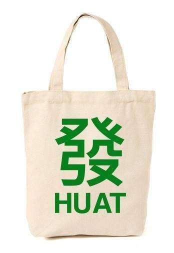 Huat Cotton Tote Bag (Pre-Order) - Local Tote Bags - Wet Tee Shirt - Naiise