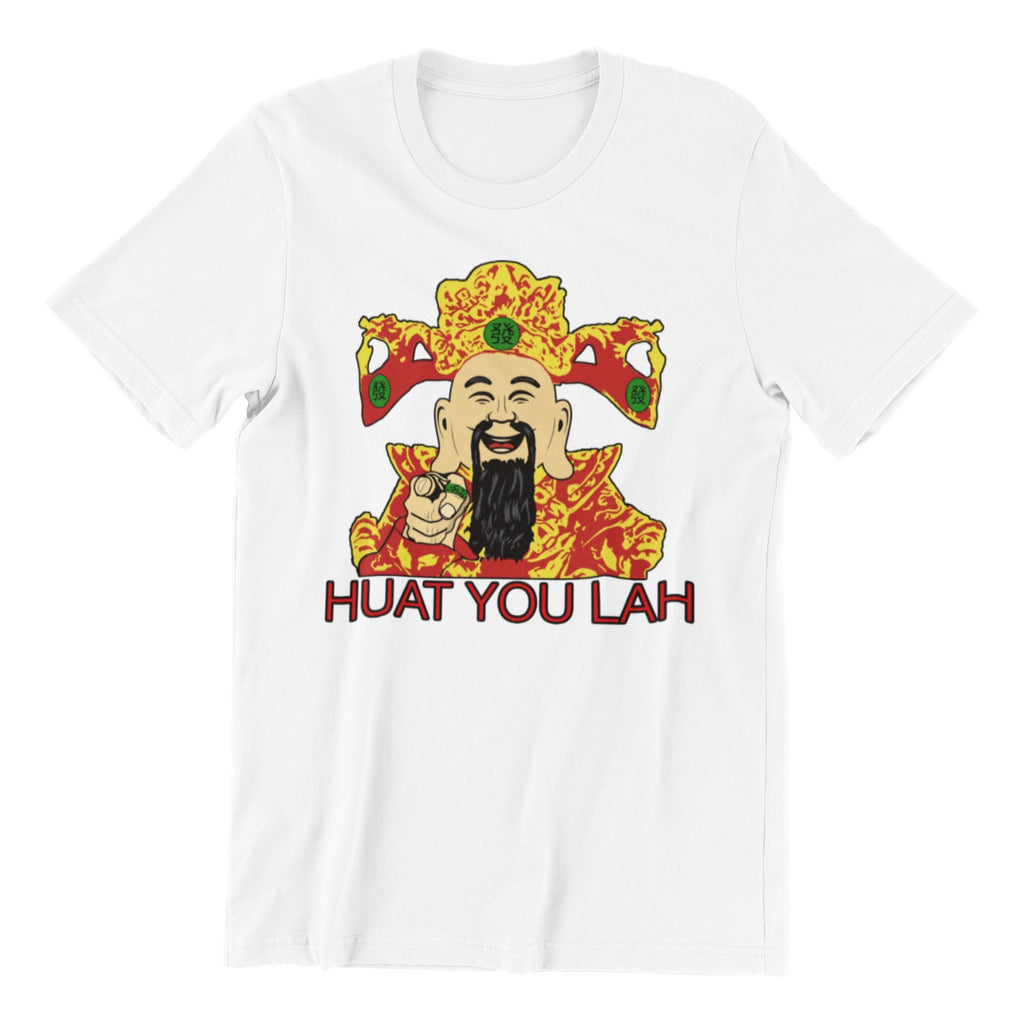 Huat You Lah Cai Sheng Ye T-shirt Local T-shirts Wet Tee Shirt XS