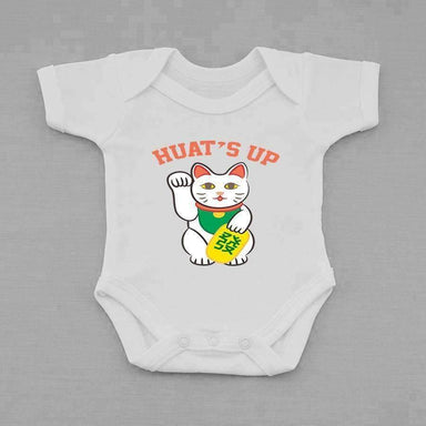 Huat's Up S-Sleeve Romper (Pre-Order) - Local Baby Clothing - Wet Tee Shirt - Naiise