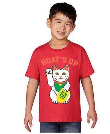 Huat's Up Kids Crew Neck S-Sleeve T-Shirt (Pre-Order) - Kids Clothing - Wet Tee Shirt - Naiise