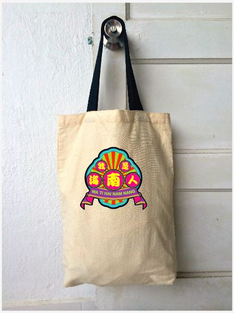 I am Hainanese Tote Bag Local Tote Bags Sibeynostalgic