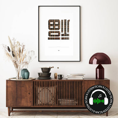 FU Chinese Character weaved out of Original Chinese song cassette album | Chinese New Year decor - Home Decor - Rehyphen - Naiise