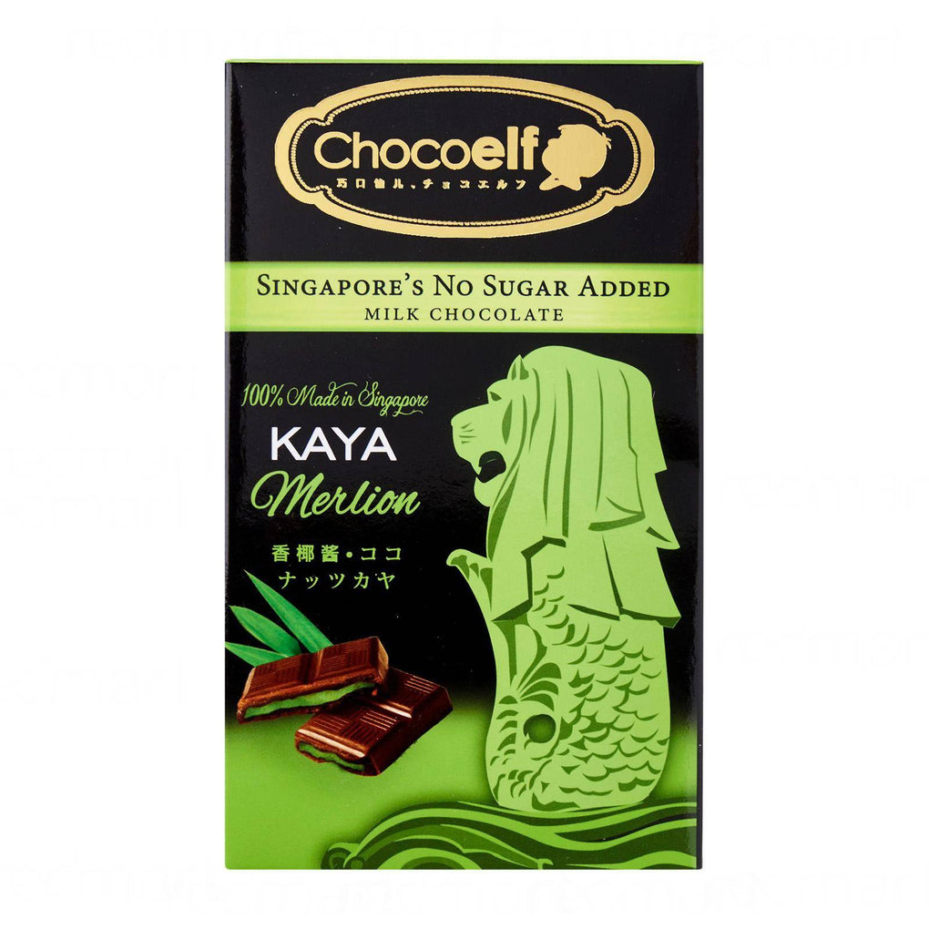 Kaya Chocolate Bar Chocolates Chocoelf