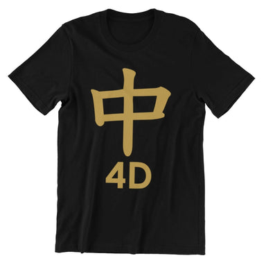 (Limited Gold Edition) Strike 4D Crew Neck S-Sleeve T-shirt - Local T-shirts - Wet Tee Shirt / Uncle Ahn T / Heng Tee Shirt / KaoBeiKing - Naiise