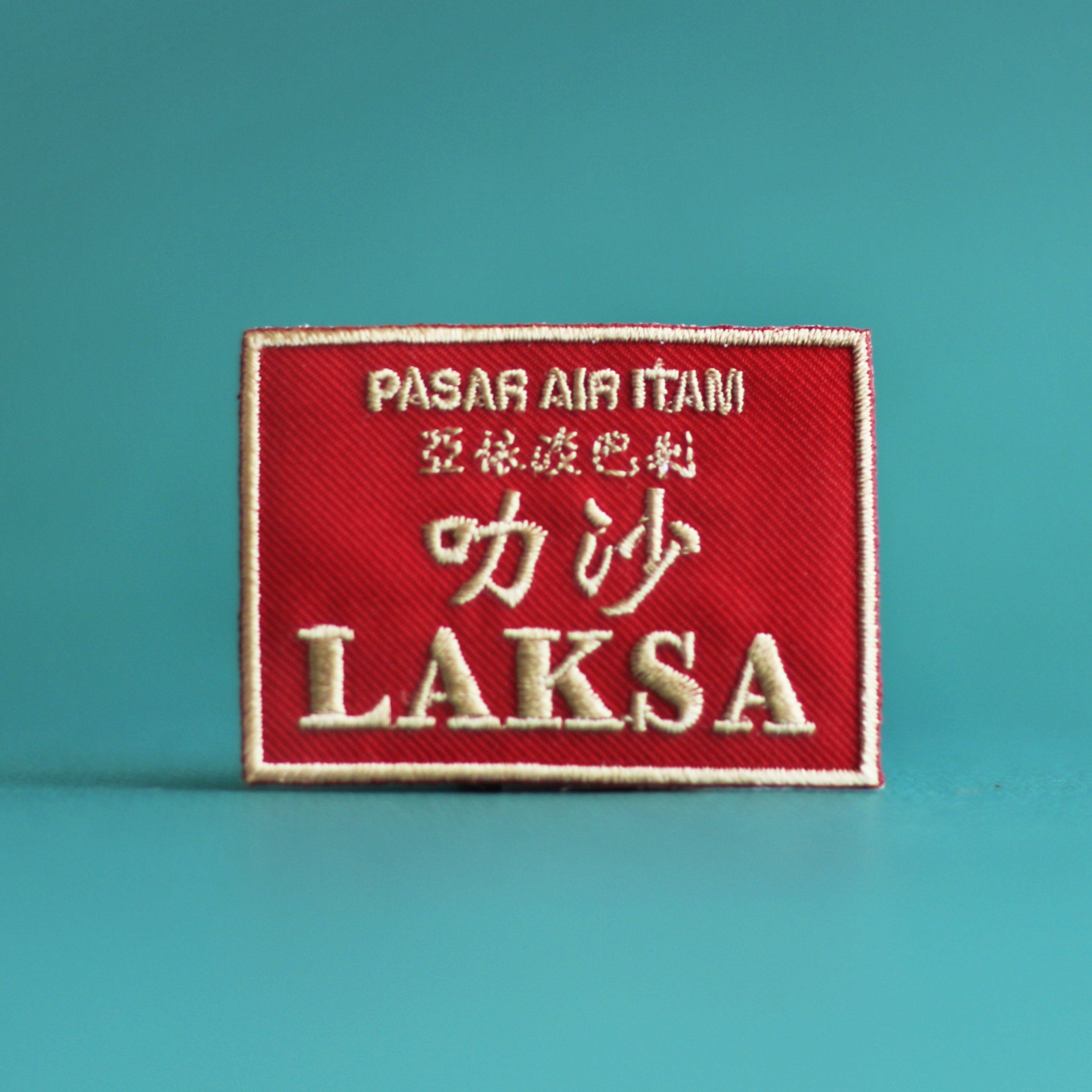 Laksa Iron On Patch Local Iron On Patches Salang Design