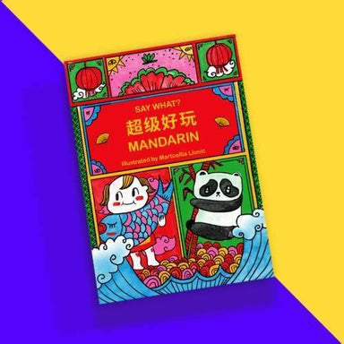 Learn Mandarin Playing Cards - Local Card Games - SayWhat? - Naiise