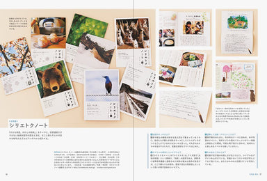 Little Presses & Small Magazine In Japan: Publications To Promote Local Communities Books Tan Yang International