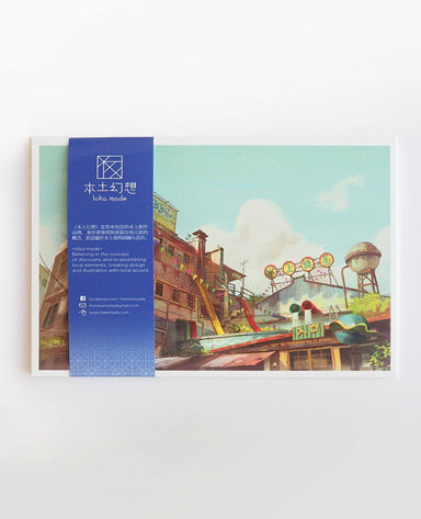 Loka Postcard: Vol 4 - Local Postcards - Loka Made - Naiise