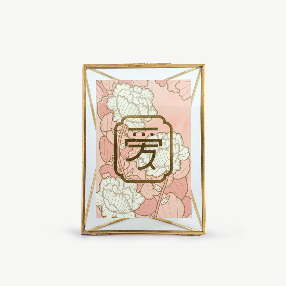 LOVE 爱 with Brass Frame (Pre-Order) - Home Decor - SCENE SHANG - Naiise